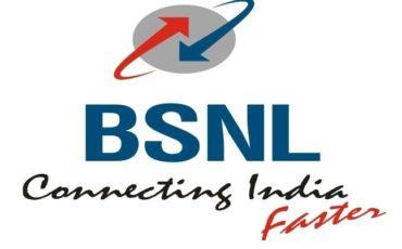 BSNL-Logo.jpg