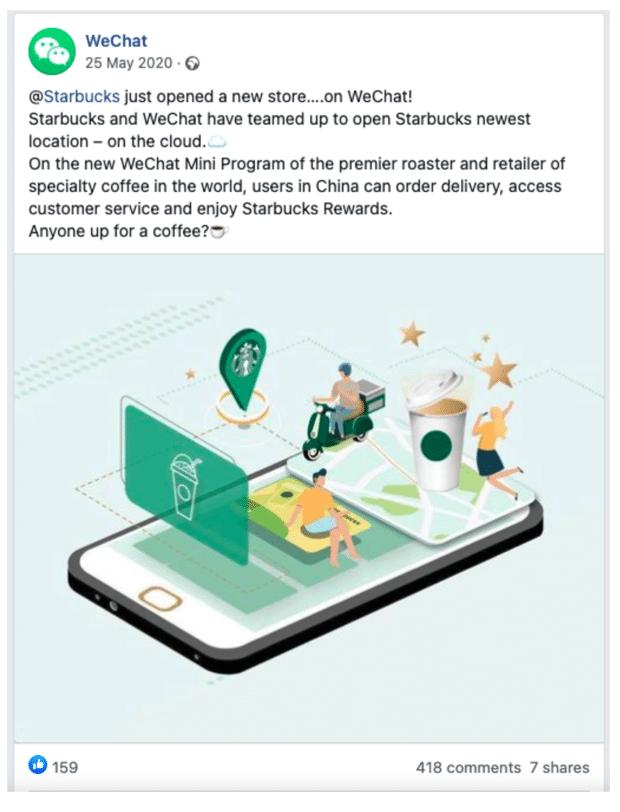 Starbucks WeChat store